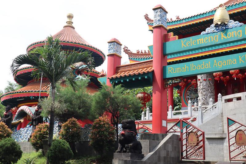Architecture Taman Mini Indonesia Inda