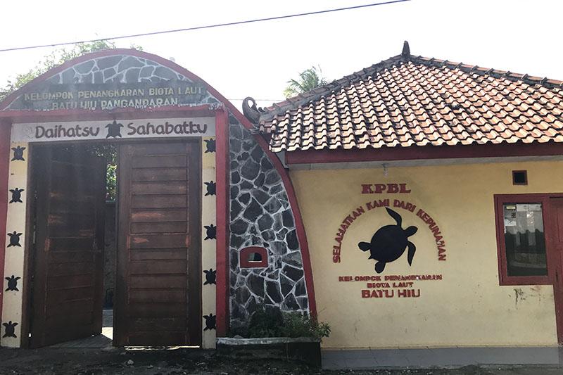 Réserve de tortue Pandangaran