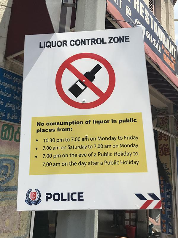 Règle alcool dans la rue Singapour